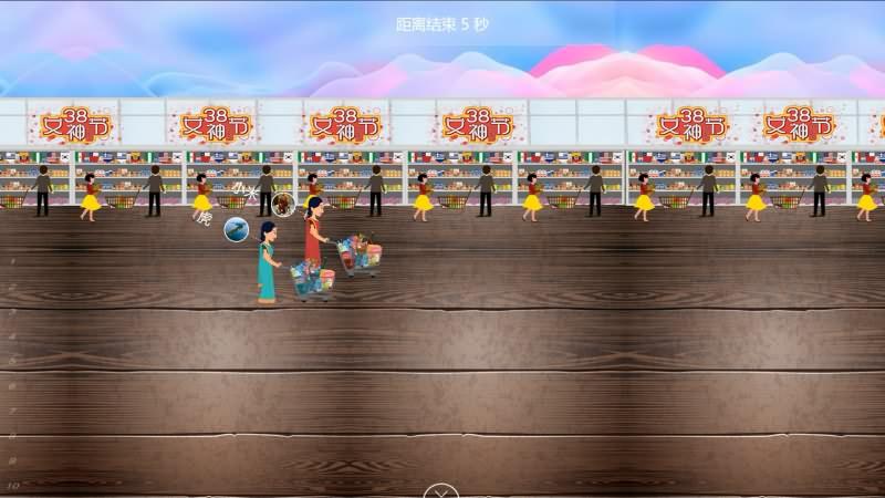 微久信微信墙3月8日女神节相关游戏:女神节购物赛