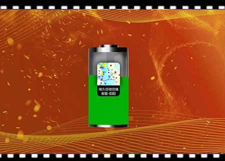 微信手机摇一摇汇聚能量启动仪式